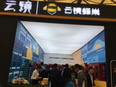 云镜科技火爆亮相上海cvs自助展打造智慧零售新业态