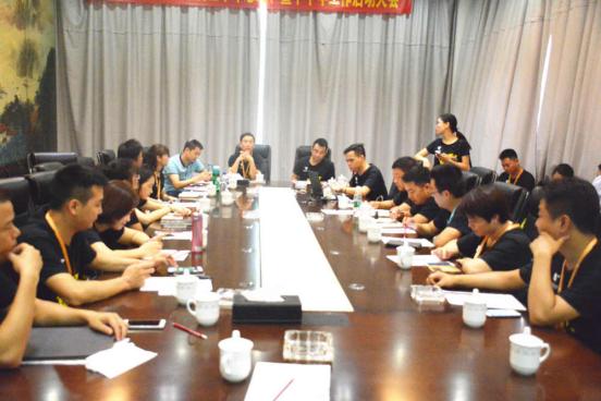 湖南新高桥电子商务有限公司 召开2017年度年中工作总结大会 图1