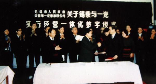 1992年12月18日,锡柴与一汽实行经营一体化签字仪式