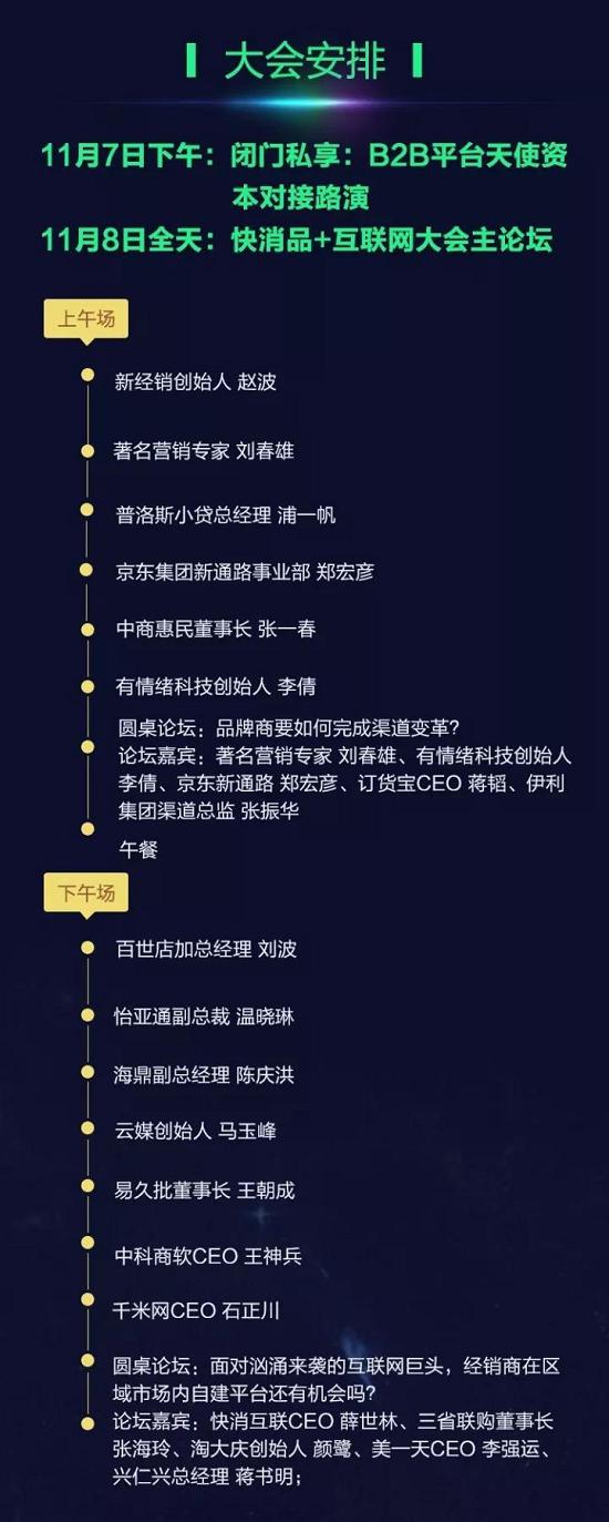 朋友圈的尖子生|赵波与他的新经销图4