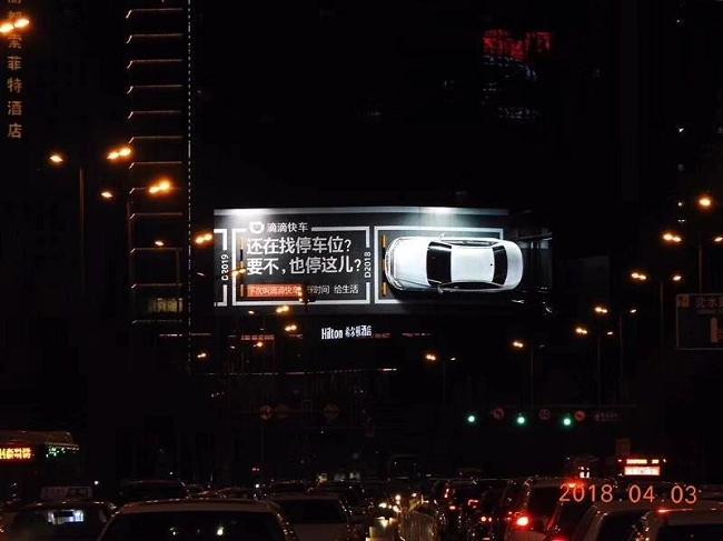 竟然把车开上墙 这应该是东北今年最走心的一次营销图11