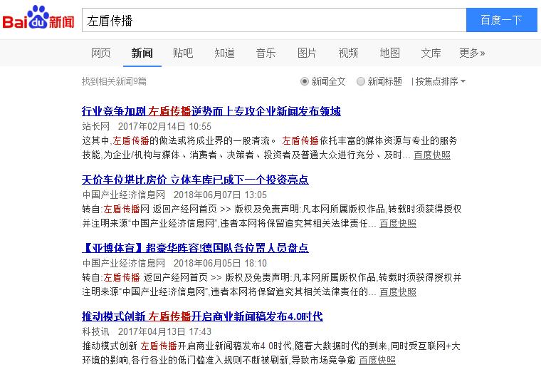新闻源发布平台有哪些,什么稿子适合发布新闻源网站
