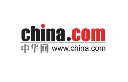如何在中华网发布企业新闻稿件