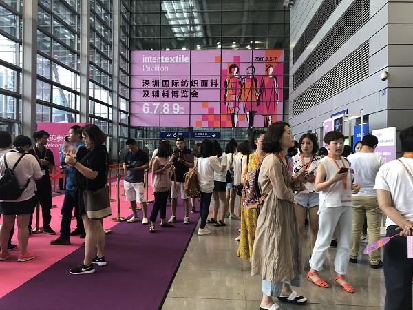 2018深圳国际纺织面料及辅料博览会盛大举办! 图3
