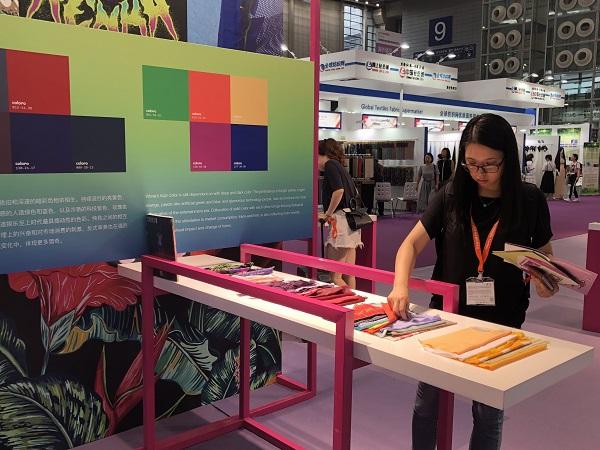 2018深圳国际纺织面料及辅料博览会盛大举办