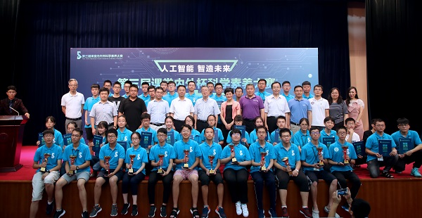 第三届课堂内外杯科学素养大赛颁奖典礼在京举行 图1
