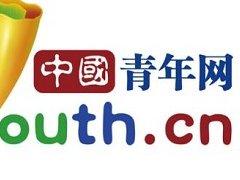 中国青年网新闻发稿、企业新闻发布注意事项