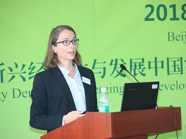 2018北京能源国际会议在人大举办 图2