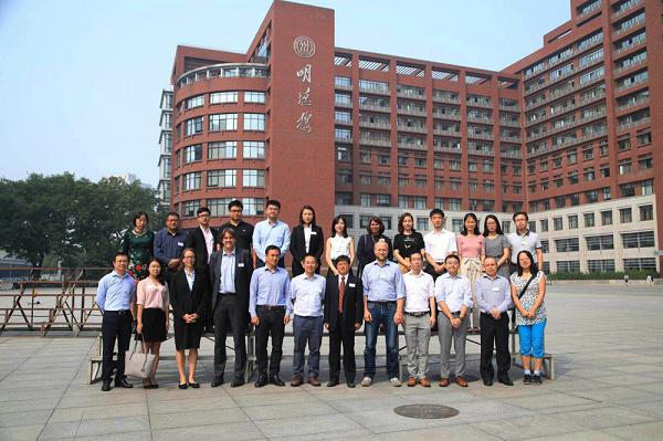 2018北京能源国际会议在人大举办 图5