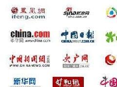 商业新闻稿发布价格是由网络媒体决定的