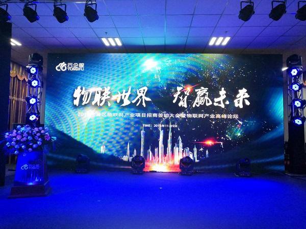 中国企业云服务大数据指数服务平台在密云落地 图1