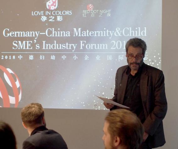 杭州婴童行业协会携手孕之彩 开启德国红点之夜