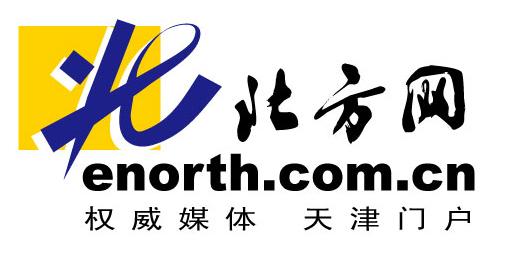 北方网娱乐媒体发稿