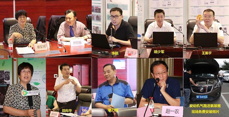 第12届中国能源环境高峰论坛 合作伙伴与媒体会在京召开 图4