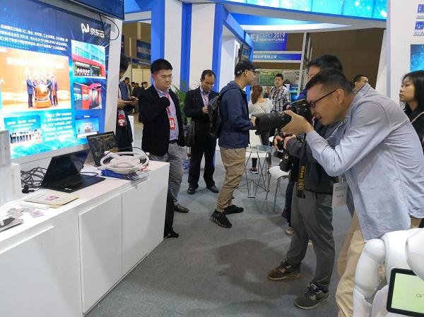 智灸智能艾条加热棒首次亮相西安数字经济产业博览会图3