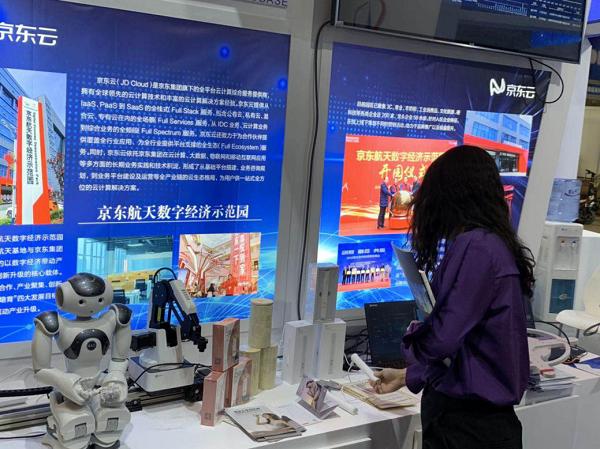 智灸智能艾条加热棒首次亮相西安数字经济产业博览会图4