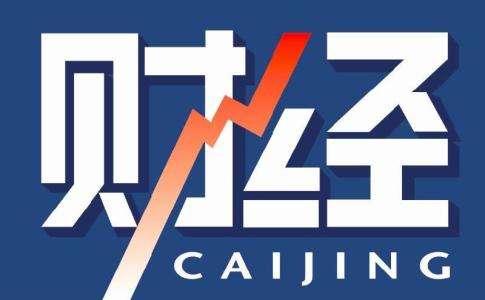 财经网商讯新闻发稿宣传