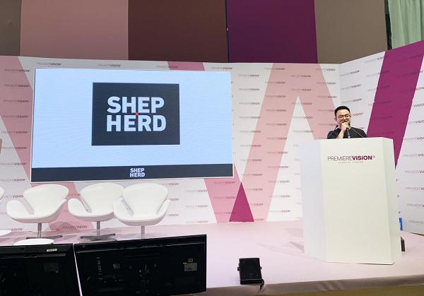 2019上海牧羊人发布会启动图1