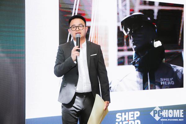 2019上海牧羊人发布会启动图3