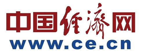 中国经济网娱乐新闻发稿,网站发稿简介