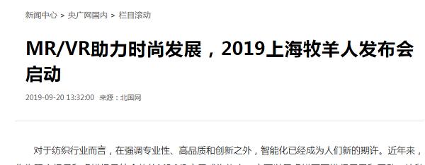 央广网新闻普发稿