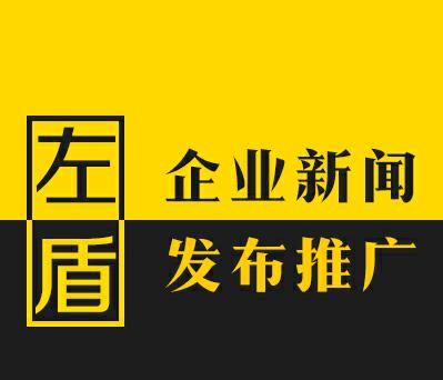 海峡都市报网-软文发稿推广简介