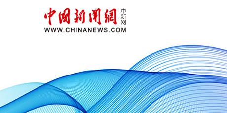 中国新闻网安徽、江苏地方媒体发稿价格
