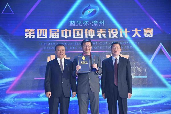 万希泉钟表摘得第四届中国钟表设计大赛最高奖项