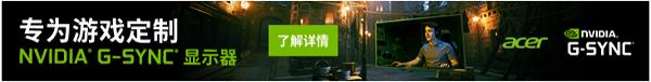 宏碁掠夺者电竞显示器+30系显卡图片1.png