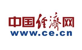 中国经济网发稿