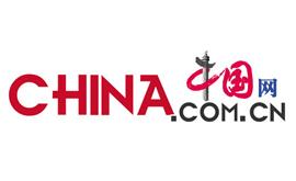 中国网发稿