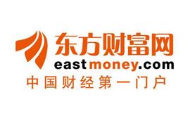 东方财富网新闻推广