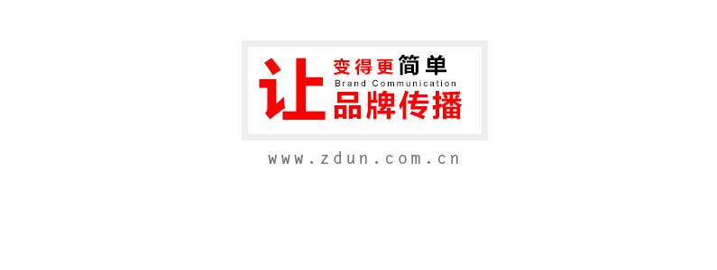 左盾企业新闻推广平台
